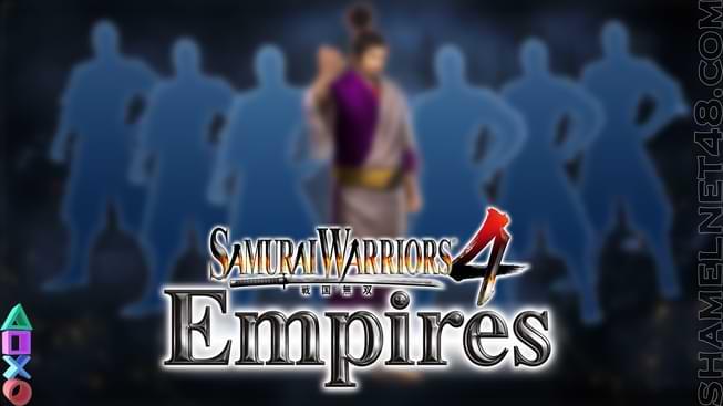 تحميل لعبة Samurai Warriors 4 Empires لجهاز ps3