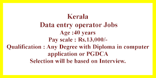Data entry operator Jobs in Kerala
