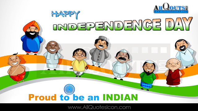 Here is a Happy Independence Day Wishes, Happy Independence Day Greetings,India Independence Day Quotes and Images, India Independence Day Wishes and Hd Wallpapers,India Independence Day,India Independece Day Celebrations,dia da Independencia feliz,feliz dia da Independencia feliz,India Images, India HD Wallpapers,India, India Pictures, India Wallpapers, Whatsapp Images,India Independence Day Wishes for Twitter,India Independence Day Wishes Whatsapp Wallpapers,India Independence Day Wishes Facebook Covers,Facebook Funny Images and more.