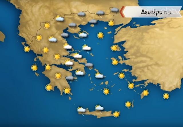 Άστατος ο καιρός με βροχές και πτώση της θερμοκρασίας (βίντεο)