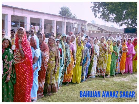 भारत में महिलाओं की स्थिति 'img'
