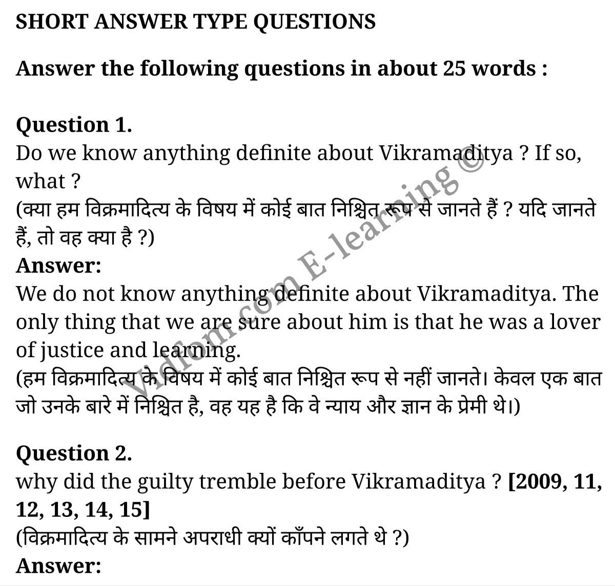 कक्षा 10 अंग्रेज़ी  के नोट्स  हिंदी में एनसीईआरटी समाधान,     class 10 English SUPPLEMENTARY chapter 2,   class 10 English SUPPLEMENTARY chapter 2 ncert solutions in English SUPPLEMENTARY,  class 10 English SUPPLEMENTARY chapter 2 notes in hindi,   class 10 English SUPPLEMENTARY chapter 2 question answer,   class 10 English SUPPLEMENTARY chapter 2 notes,   class 10 English SUPPLEMENTARY chapter 2 class 10 English SUPPLEMENTARY  chapter 2 in  hindi,    class 10 English SUPPLEMENTARY chapter 2 important questions in  hindi,   class 10 English SUPPLEMENTARY hindi  chapter 2 notes in hindi,   class 10 English SUPPLEMENTARY  chapter 2 test,   class 10 English SUPPLEMENTARY  chapter 2 class 10 English SUPPLEMENTARY  chapter 2 pdf,   class 10 English SUPPLEMENTARY  chapter 2 notes pdf,   class 10 English SUPPLEMENTARY  chapter 2 exercise solutions,  class 10 English SUPPLEMENTARY  chapter 2,  class 10 English SUPPLEMENTARY  chapter 2 notes study rankers,  class 10 English SUPPLEMENTARY  chapter 2 notes,   class 10 English SUPPLEMENTARY hindi  chapter 2 notes,    class 10 English SUPPLEMENTARY   chapter 2  class 10  notes pdf,  class 10 English SUPPLEMENTARY  chapter 2 class 10  notes  ncert,  class 10 English SUPPLEMENTARY  chapter 2 class 10 pdf,   class 10 English SUPPLEMENTARY  chapter 2  book,   class 10 English SUPPLEMENTARY  chapter 2 quiz class 10  ,   कक्षा 10 द जैजमेंट-सीट ए विक्रमादित्य,  कक्षा 10 द जैजमेंट-सीट ए विक्रमादित्य  के नोट्स हिंदी में,  कक्षा 10 द जैजमेंट-सीट ए विक्रमादित्य प्रश्न उत्तर,  कक्षा 10 द जैजमेंट-सीट ए विक्रमादित्य के नोट्स,  10 कक्षा द जैजमेंट-सीट ए विक्रमादित्य  हिंदी में, कक्षा 10 द जैजमेंट-सीट ए विक्रमादित्य  हिंदी में,  कक्षा 10 द जैजमेंट-सीट ए विक्रमादित्य  महत्वपूर्ण प्रश्न हिंदी में, कक्षा 10 हिंदी के नोट्स  हिंदी में, द जैजमेंट-सीट ए विक्रमादित्य हिंदी में कक्षा 10 नोट्स pdf,    द जैजमेंट-सीट ए विक्रमादित्य हिंदी में  कक्षा 10 नोट्स 2021 ncert,   द जैजमेंट-सीट ए विक्रमादित्य हिंदी  कक्षा 10 pdf,   द जैजमेंट-सीट ए विक्रमादित्य हिंदी 