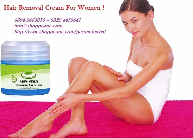 Perma Herbal Permanent Hair Removal Cream Best Unwanted -3236