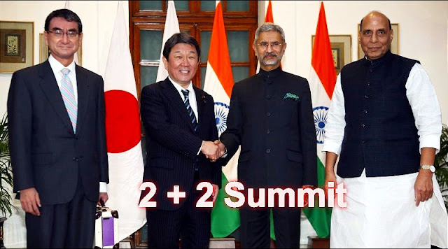 2 + 2 Summit / India and Japan said - Pakistan should take concrete action against terrorism