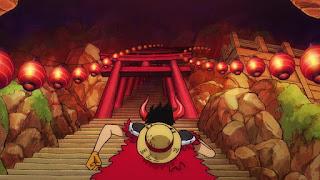 ワンピースアニメ ワノ国編 | ルフィ かわいい | ONE PIECE Monkey D. Luffy | Hello Anime !