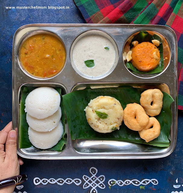 South Indian Tiffin Thali