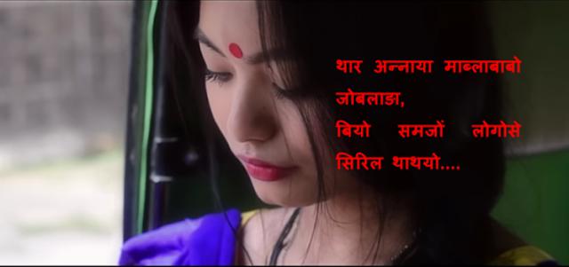 Bodo Shayari HD Images, bodo shayari pics downloads