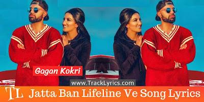 jatta-ban-lifeline-ve-punjabi-song-lyrics