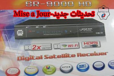جديد جهازSR-90000HD