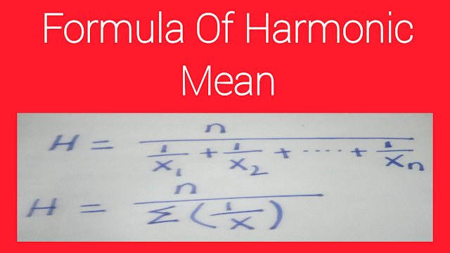 Formula of harmonic mean