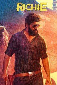 Richie 2017 Tamil 300mb Movie DVDScr Download 700MB