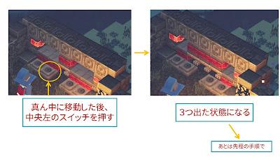 湿っぽい洞窟のパズル攻略画像6
