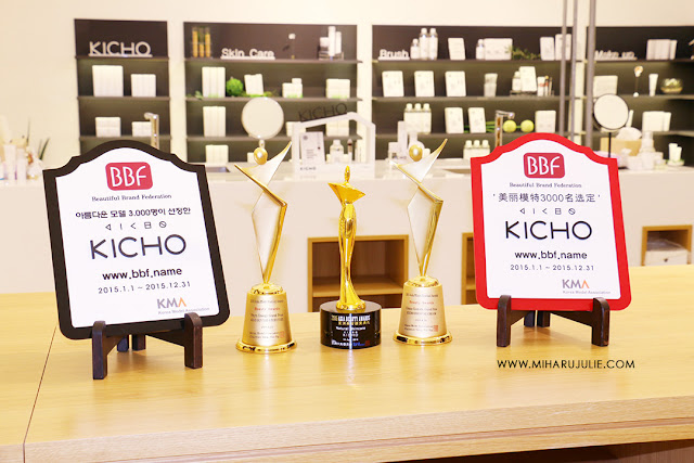 kicho ultra moisturizing sun cream review