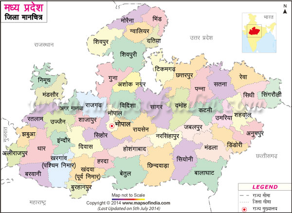Transportation For Madhya Pradesh - ABCC India Project ...