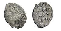 Kopeck de 1801, 0.28g