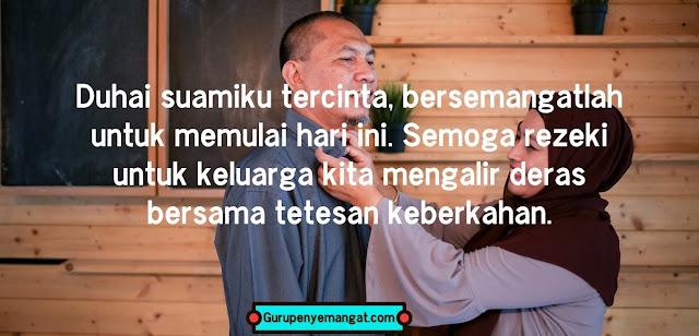Kata-kata Bijak untuk Suami Istri Tercinta