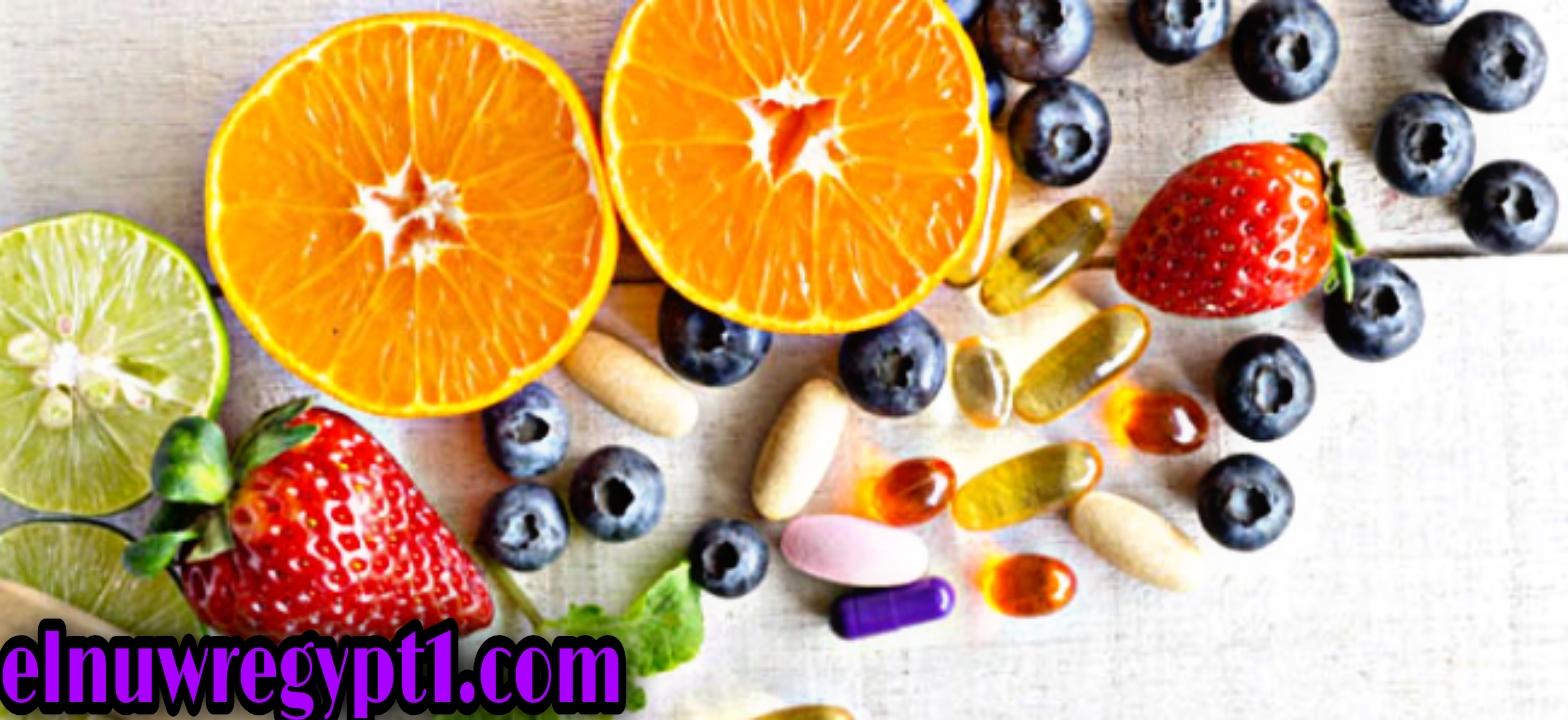 تناول الفيتامينات وتطورها علي جسمك وصحتك