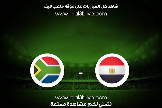 مشاهدة مباراة مصر وجنوب إفريقيا بث مباشر اليوم الموافق 2021/06/10 في مباراة ودية