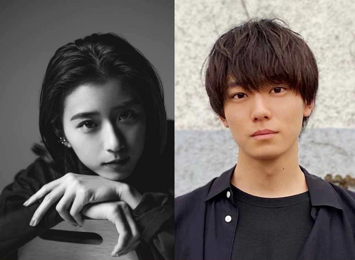 The End of the Pale Hour (Akegata no Wakamonotachi) film - Yuina Kuroshima & Yuki Inoue