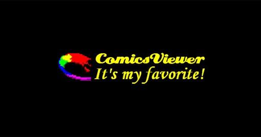 comicsviewer_eng
