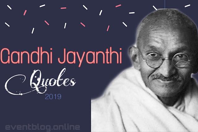 gandhi jayanthi images,quotes,messages