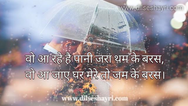 Romantic Shayari | Romantic Love Shayari