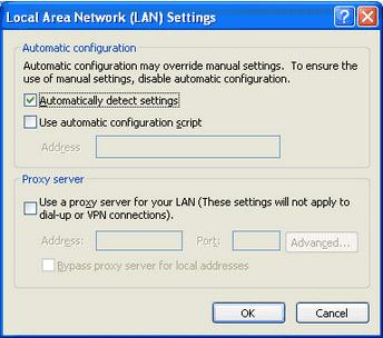 إعدادات LAN