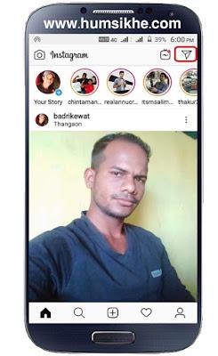 Instagram Group Kaise Delete Kare 01