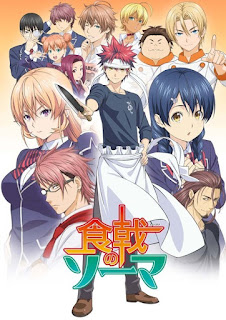 Shokugeki no Souma (Anime)