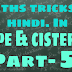 PIPE AND CISTERNES PART - 5 नल और टैंक भाग - 5