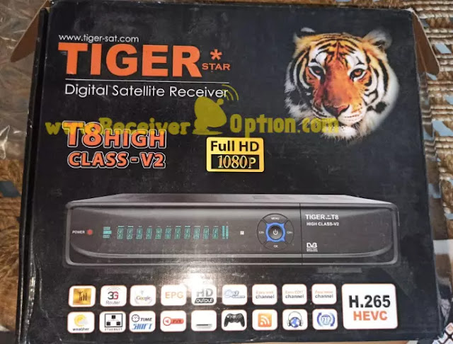 TIGER T8 HIGH CLASS V2 HD RECEIVER NEW SOFTWARE V4.07 13 MAY 2021