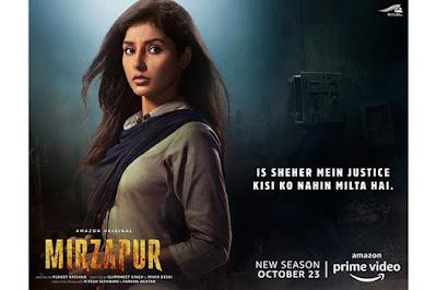 Harshita Shekhar web series mirzapur amazon prime