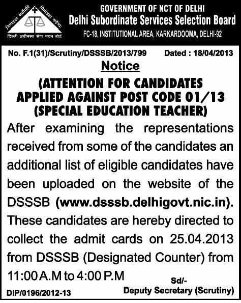 DSSSB Written Test 28.04.2013 Final Answer