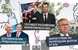 а наши стартаперы — богатеть не в России