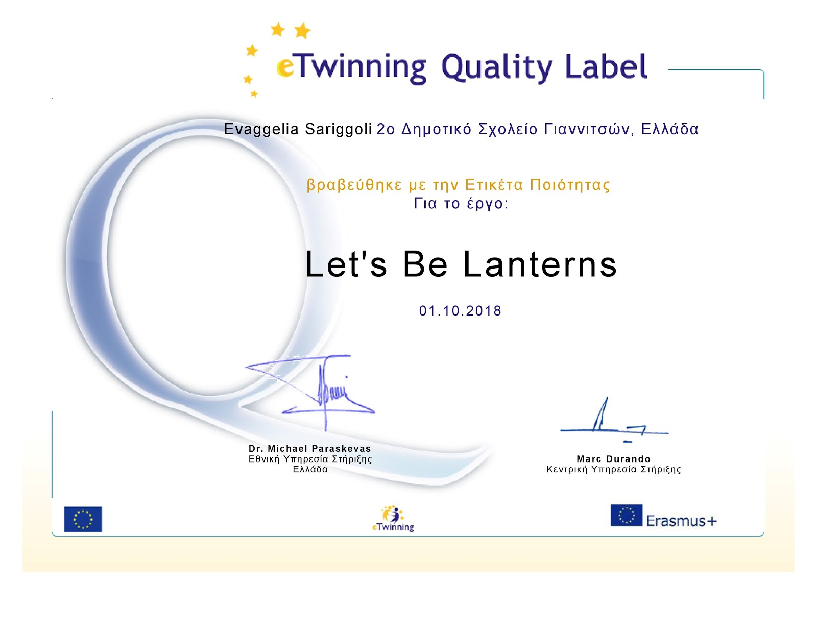 ETWINNING PROJECT QUALITY LABEL(2)