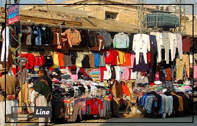 Citizens should avoid buying Lunda