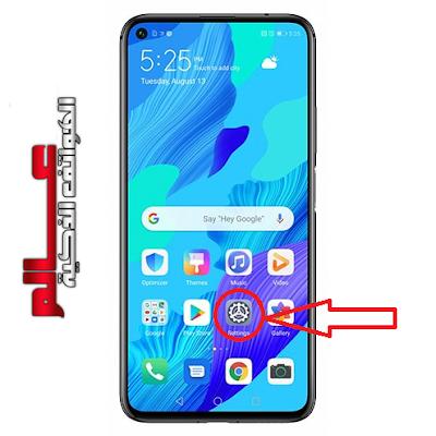 طريقة فورمات هواوي Huawei nova 5 عن طريق إعدادات