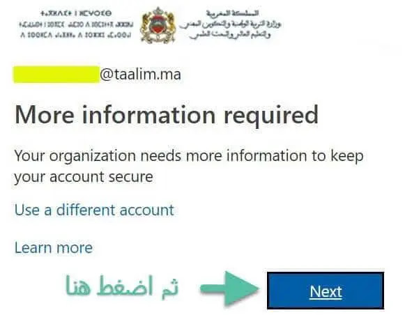 كيفية ولوج موقع taalim.ma للتلاميذ