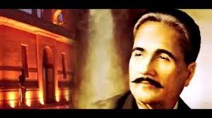 speech on iqbal day