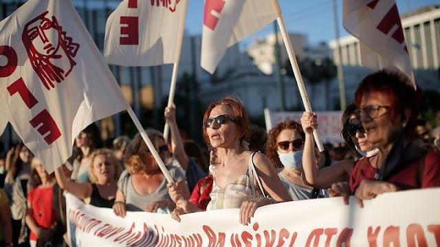 ΑΔΕΔΥ: Εικοσιτετράωρη απεργιακή κινητοποίηση την Πέμπτη