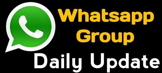 Gujarat Education Whatsapp Group Link Join And Get All Updates