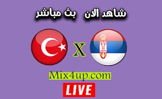مشاهدة مباراة تركيا وصربيا بث مباشر اليوم بتاريخ 06-09-2020 في دوري الأمم الأوروبية