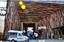 Plearn Wan Retromuseum Hua Hin