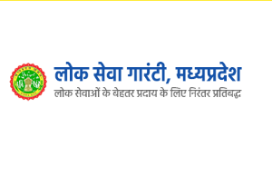 Online Citizen Services Available in Madhya Pradesh