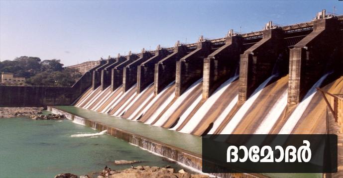 Damodar Dam