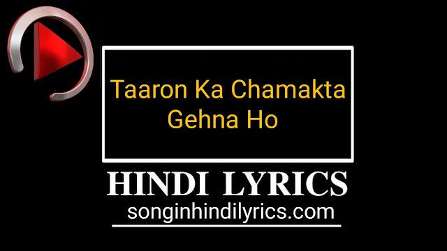 Taaron Ka Chamakta Gehna Ho Lyrics - Udit Narayan