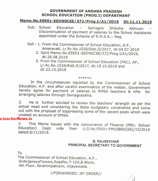 RMSA Teachers Salary Payment through Samagraslkha Memo.No.ESE01