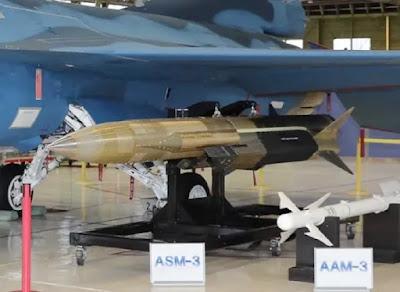 ASM-3 MISSLE