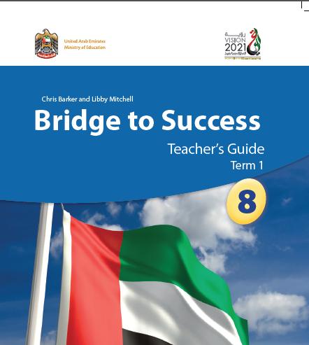 حل كتاب الانجليزي للصف العاشر student book