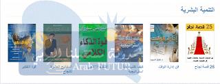 مستقبلنا العربي البيتكوين رشف
